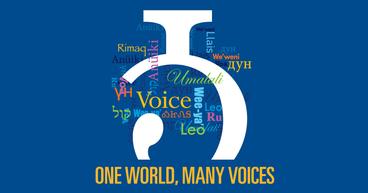 One World, Many Voices Program Introduction