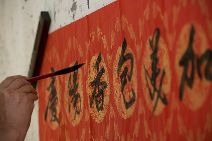 On Ink, Tradition, and the Handwritten Word: Learning Chinese Calligraphy