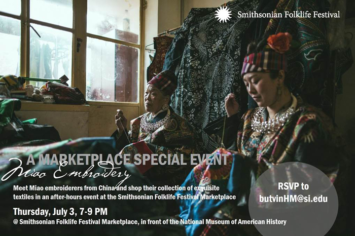 Marketplace Special Event: Miao Embroidery