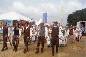 Ralph Rinzler Folklife Archives and Collections, Smithsonian Institution