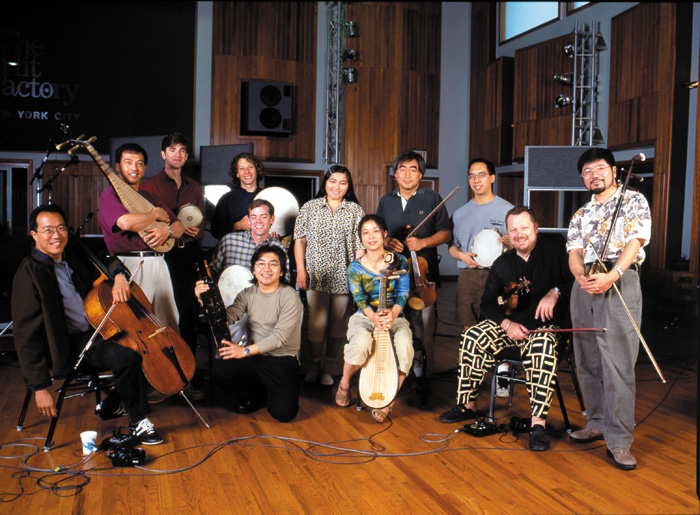 The Silk Road Ensemble was formed in 2000 in the United States under the direction of cellist Yo-Yo Ma. The Ensemble brings together musicians from the countries of the Silk Road, the United States, and Europe to explore the relationship between tradition and innovation in music from the East and the West.