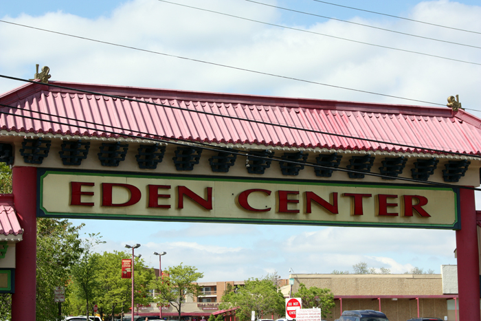 The Eden Center, located near Seven Corners in Falls Church, Virginia, represents the economic growth brought by immigrants to many communities. More than one hundred stores cater to shoppers of many different backgrounds.