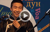 Demonstration of Tuvan instruments and throat singing