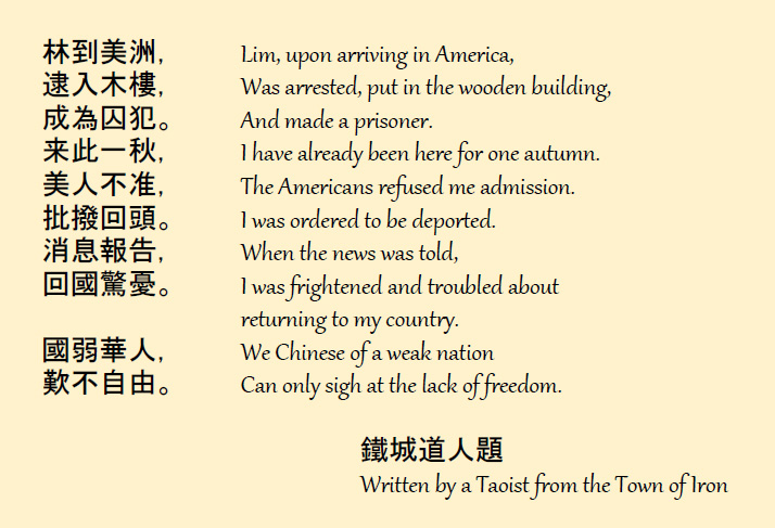 Echoes of history chinese poetry at the angel island for 101 great american poems table of contents