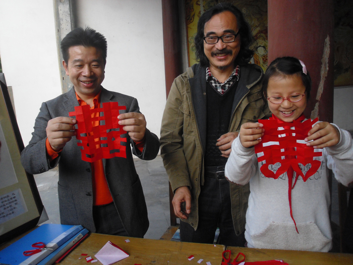 Click to view slideshow
