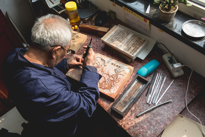 Photo by Josh Eli Cogan, Ralph Rinzler Folklife Archives and Collections, Smithsonian Institution