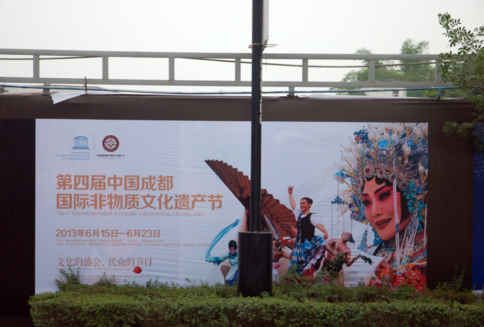 Photo by Daniel Sheehy, Ralph Rinzler Folklife Archives and Collections, Smithsonian Institution