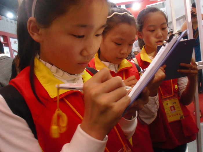 Photo by Sojin Kim, Ralph Rinzler Folklife Archives and Collections, Smithsonian Institution