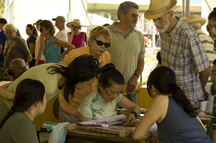 Photo by Kate Mankowski, Ralph Rinzler Folklife Archives and Collections, Smithsonian Institution
