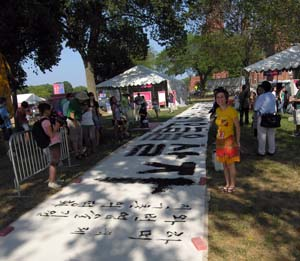 Myoung-won Kwon's scroll at Folklife Festival