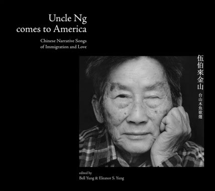 Uncle Ng Comes to America cover