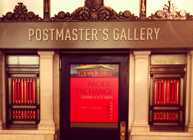 Pacific Exchange: China and U.S. Mail at the National Postal Museum.