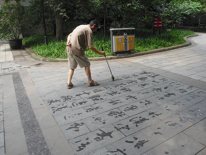A water calligrapher practices in People's Park, Chengdu, Sichuan Province.